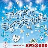アイドルライブラリー Vol.03 supported by JOYSOUND