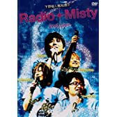 下野紘&梶裕貴のRadio Misty 2nd LIVE [DVD]