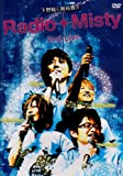 �����&��͵����Radio Misty 2nd LIVE [DVD]