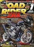 ROAD RIDER (ロードライダー) 2014年 1月号