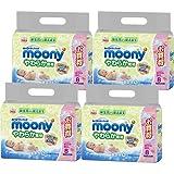 ムーニー おしりふき やわらか素材 詰替用 80枚×32個 (2560枚)