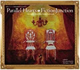 Parallel Hearts♪FictionJunctionのジャケット