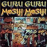 Moshi Moshi by GURU GURU (2006-01-10)