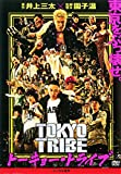 TOKYO TRIBE 2�̉摜