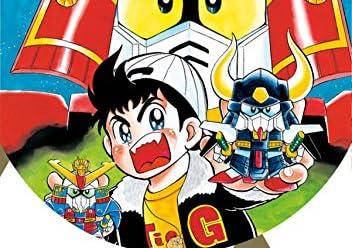 新装版 超戦士 ガンダム野郎(1) (KCデラックス )