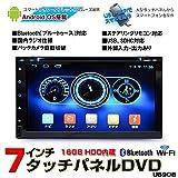 最小7インチ Android 4.4 クアッドコア タッチパネル カーナビ カーオーディオ GPS Bluetooth Wifi対応iPhone スマホ無線連携