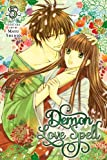 Demon Love Spell, Vol. 5 (1421553740) by Shinjo, Mayu