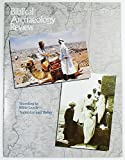 img - for Biblical Archaeology Review, Volume XI Number 6, November/December 1985 book / textbook / text book