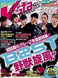 K★sta PRESS Vol.3