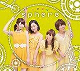 情熱CONTINUE(初回生産限定盤)(DVD付)