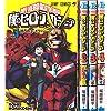 僕のヒーローアカデミア コミック 1-4巻セット (ジャンプコミックス)