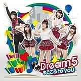Dream5「みんなで手をつなごう」