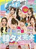 K★sta PRESS Vol.4