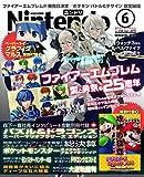 Nintendo DREAM 2015年 06 月号 [雑誌]