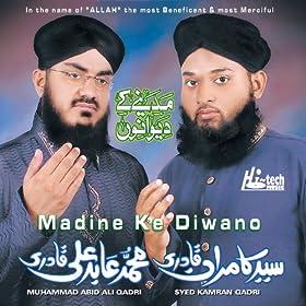 Naats: Muhammad Abid Ali Qadri & Syed Kamran Qadri: MP3 Downloads