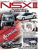 Honda CM「負けるもんか(プロダクト)篇」