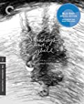 Criterion Collection: Sundays and Cyb...