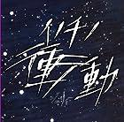 ���Υ��ξ�ư(A������)(DVD��)(�߸ˤ��ꡣ)