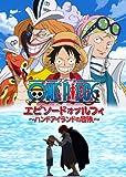 ONEPIECEエピソードオブルフィ~ハンドアイランドの冒険~ [Blu-ray]