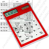 Ultra Thin Compact Transparent Touch Screen Solar Calculator Counter Calculating Tool Kit YSN-82128
