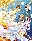 spoon.2Di vol.4 表紙巻頭特集「アイドルマスターシンデレラガールズ」/Wカバー「ヘタリアThe World Twinkle」