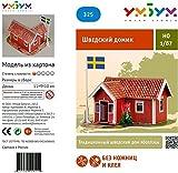 Keranova keranova3251: 87escala 11x 10x 9cm clever papel tren colección edificios Swedish House 3d Puzzle