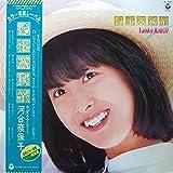 """ダイアリー DIARY [12"""" Analog LP Record]"""