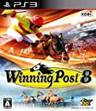 �R�[�G�[ Winning Post 8 [�ʏ��] [PS3]