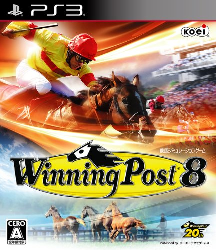 【ゲーム 買取】Winning Post 8