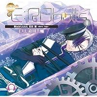 E:RObotts Vol.1 Model.666/塔宮 麗 CV:浪川大輔出演声優情報