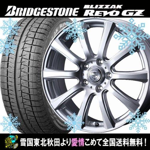 【4本セット】18インチ ブリヂストン ブリザック REVO GZ 225/55R18ウェッズ ジョーカーフラッシュスタッドレスタイヤホイール 国産車