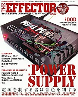 The EFFECTOR BOOK Vol.28 (���󥳡����ߥ塼���å�MOOK)