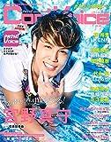 Cool Voice Vol.11 (生活シリーズ)