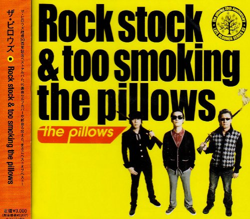 Rock stock&too smoking the pillows