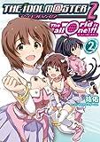 アイドルマスター2 The world 2 (電撃コミックス)