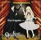 Harlequin-ハーレクイン-