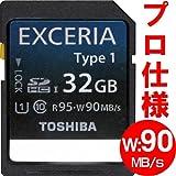 Toshiba SDHC Card 32GB SD-H32GR7WA9 EXCERIA TYPE 1[並行輸入品]