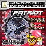【小型カメラ】腕時計型ビデオカメラ(匠ブランド)『Patriot』(パトリオット)暗闇もバレずに撮影できる赤外線ライト搭載!! 更に8GBから16GBだったのが、なんと32GBメモリー内臓のバージョンアップ版新登場!! 【当店オリジナル防犯ステッカーセット】 (32GB)
