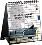 2015 ヨーロッパを旅してしまった猫と12ヵ月 卓上カレンダー C-672-NH