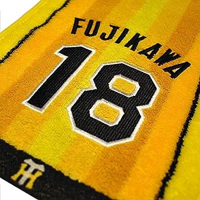 阪神タイガース 応援マフラータオル イエロー 藤川球児 背番号18