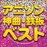 Amazon.co.jpプレパレード (「とらドラ!」より)