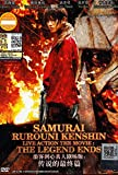 Samurai Rurouni Kenshin: Live Action the Movie - The Legend Ends