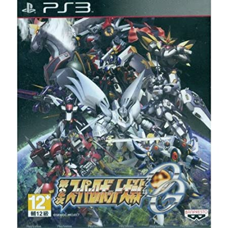 Dai-2-Ji Super Robot Taisen Original Generations (Japanese Language) [Asia Pacific Edition] PlayStation 3 PS3 GAME