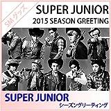 [Super Junior 公式グッズ 予約販売]Super junior 2015 SEASON GREETING SM Calendar スーパージュニア シーズングリーティング カレンダー Super junior 公式グッズ SNSD EXO INFINITE TVXQ! Girls Generation SHINEE スーパージュニア 少女時代 エクソ インフィニット シャイニー 東方神起(発売予定日:12月中旬)