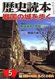 歴史読本 2007年 05月号 [雑誌]