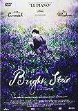 Bright Star [DVD]