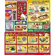 日本のいいもんうまいもん 8個入りBOX(食玩・仮称)