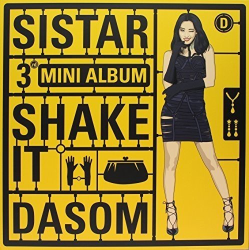 CD : Sistar - Shake It (Asia - Import)