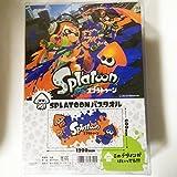 Splatoon スプラトゥーン バスタオル(オレンジ×ブルー)