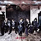 GLOSTER(vister)(DVD付)(通常1~2営業日以内に発送)